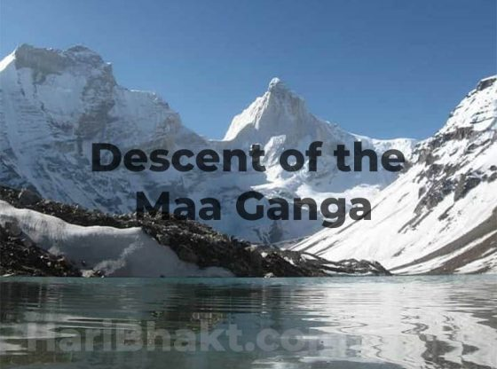 How Maa Ganga River Came to Earth? Know Descent of Ganges