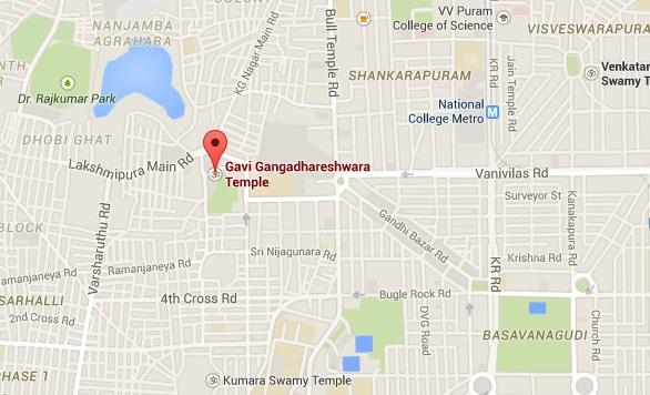How to Reach Gavi Gangadhareshwara Temple