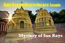 Gavi Gangadhareshwara, Where Sun Pays Homage To Bhagwan Shiv Twice a Year