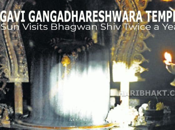 Gavi Gangadhareshwara Temple: Sun Tribute Bhagwan Shiv Twice a Year