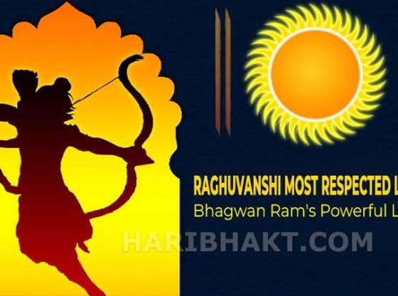 Raghuvanshi Dynasty Bhagwan Ram's most Powerful Solar Dynasty and Lineage
