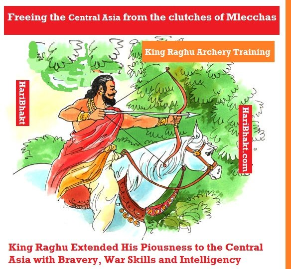 King Raghu Archery Training and War Skills - Raghuvanshi Dynasty of Bhagwan Ram