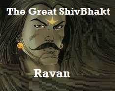 Ravan was Asur But Taught Great Shiv Bhakti to Bharatwasis
