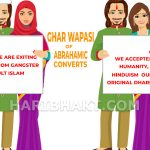 Ghar Wapsi, Revert to Hinduism Needed to Save Indian Hindu