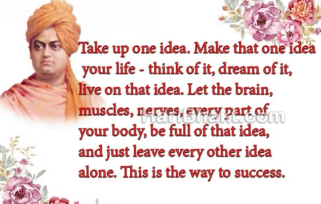 swami vivekananda biography life management quotes