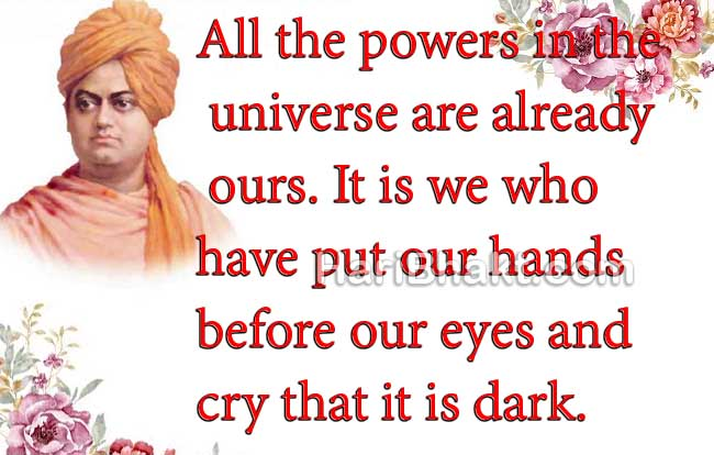swami vivekananda story life management quotes