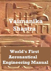 Vaimanika Shastra: World's First Aeronautical Engineering Guide By an Indian Sage