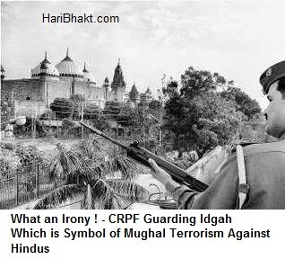 Anti-Hindu Idgah guided by CRPF- Shame on Hindus of Mathura and Bharat