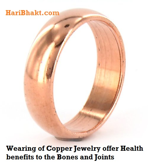 copper ring has medicinal and astrological benefits