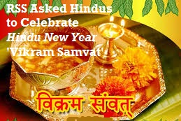 Celebrate Hindu New Year as per Vikram Samvat