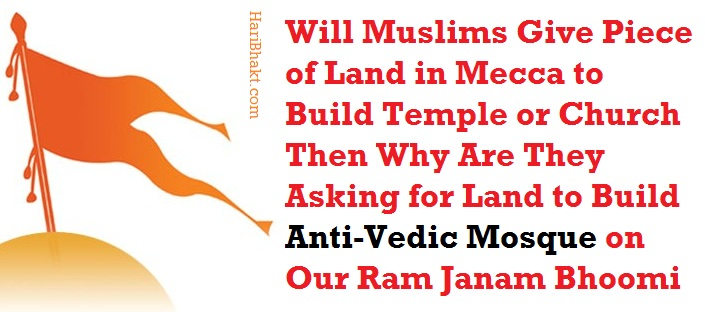 Ram Janam Bhoomi - Pride of Hindus, the greatest followers of Vedas