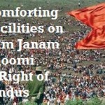 Ram Janam Bhoomi Deserve Best of The Facilities for Hindu Pilgrims