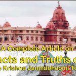 Truth and Facts About Shri Krishna Janam Bhoomi Mandir
