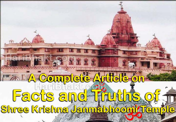 krishna janmasthan temple complex janmabhoomi birth place jail mathura history facts