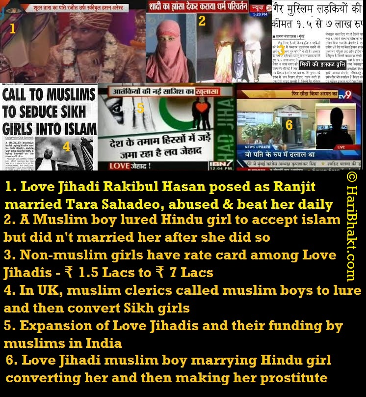 love jihad truth, facts, news and reality