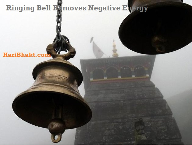 The Sound of ॐ in Ringing Bell in Hindu Belief