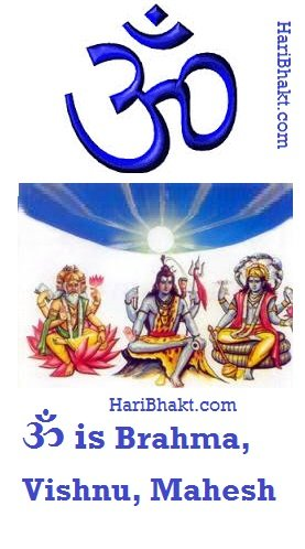ॐ is tridev and the scared symbol of Brahma, Vishnu, Mahesh