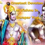 Bhagwan Shiv is Devotee of Shree Krishna - Shree Krishna is Devotee of Bhagwan Shiv