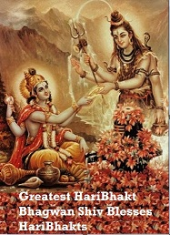Bhagwan Shiv is Devotee of Shree Krishna - Shree Krishna and Bhagwan Shiv are not different they are same.