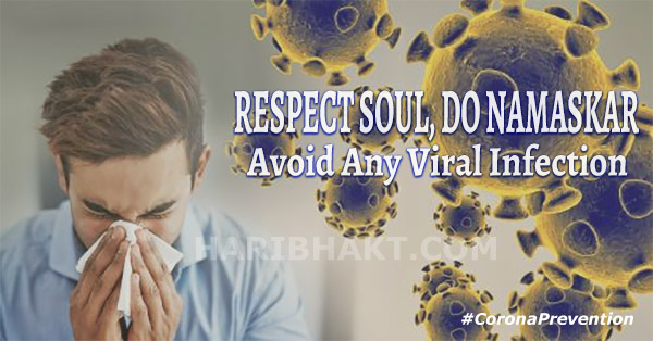 Namaste or Pranam or Namaskar is Vedic Hindu method for Coronavirus Prevention, cure and control