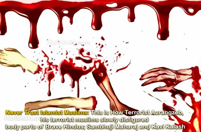 Islamic Terrorism of Aurangzeb Slowly Dismembered Sambhuji Maharaj and Kavi Kalash Body Parts