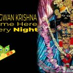 ॐ Bhagwan Krishna Visit Nidhivan for Raas Leela Everyday