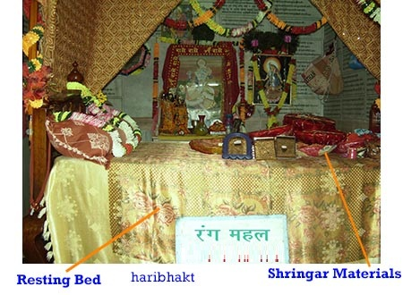 Shringar, datun - toothbrush, water offered to Shree Krishna Radha