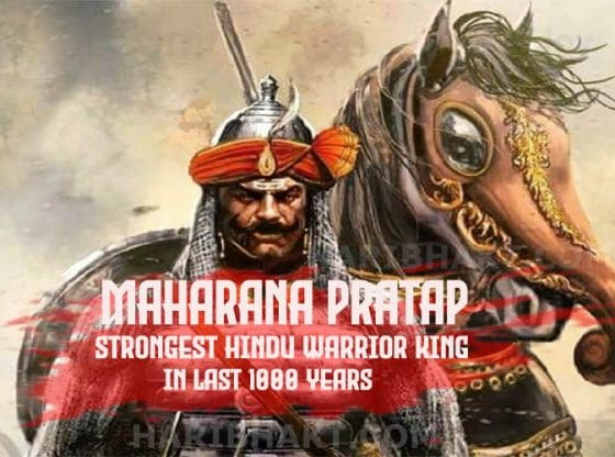 maharana pratap biography facts story