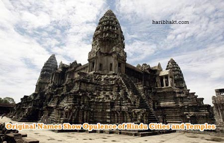 Hindu city names signify opulence and prosperity of ancient Bharat