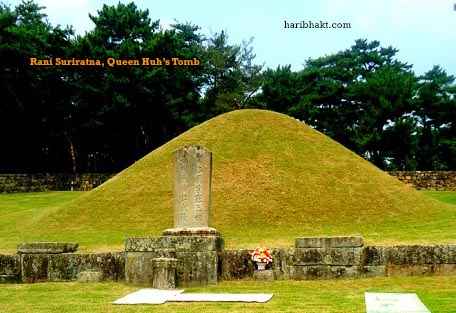 Queen Huh (Suriratna) of king Kim Suro tomb