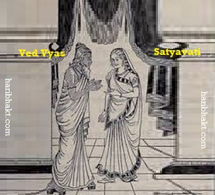 Birth of Dhritharashtra, Pandu and Vidur by Ved Vyas on Satyavati's request