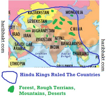 Hindu Kings Ruled the World
