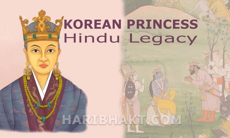 Suriratna of Ayodhya and Queen Huh (Heo) of Kimhae