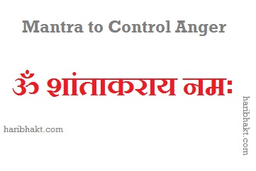 Om Shantakaray Namah to revoke anger and annoyance