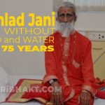 Yoga Power Made Yogi Live without Food/Water for 75 Years!