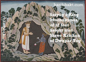 Satyug's Muchukunda of 32 feet Height Met Shree Krishna of Dwapar Yug
