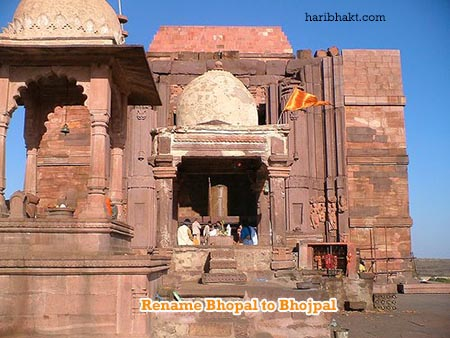 Renaming Present Bhopal to Hindu King Bhojpal