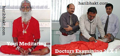 Sterling Doctors Examined Prahlad Jani