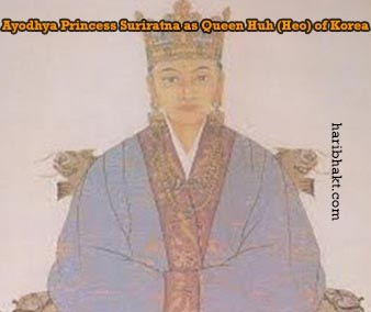 Rani Suriratna of Ayodhya Became Queen Huh (Heo) of Korea