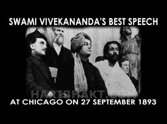 Swami Vivekananda Chicago Speech and his best oratory skills