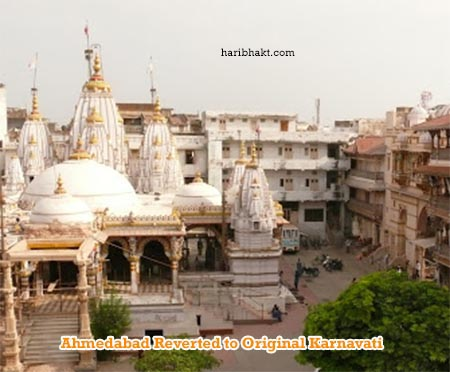 Change name of ahmedabad to Karnavati