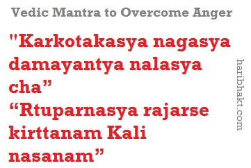 Vedic Mantra to control anger