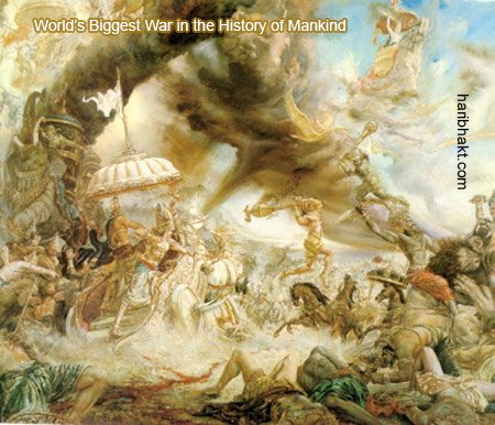 Interesting facts about Mahabharata war: Worlds first nuclear war Mahabharat War