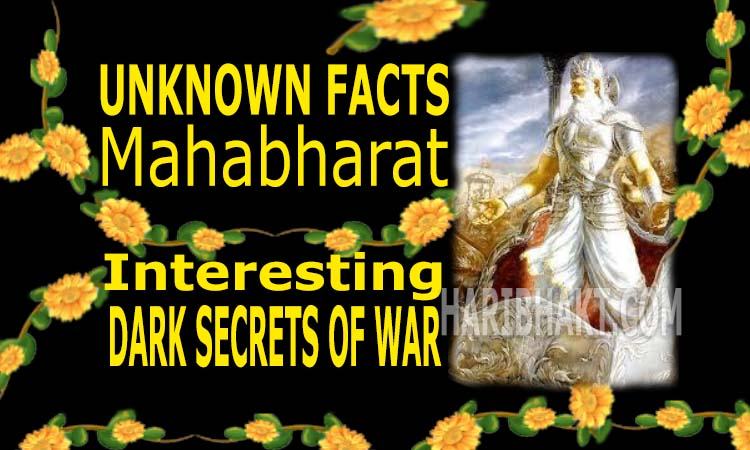 unknown hidden mahabharata facts महाभारत
