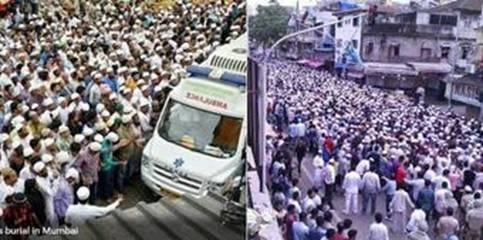 Yakub terrorist crowd support