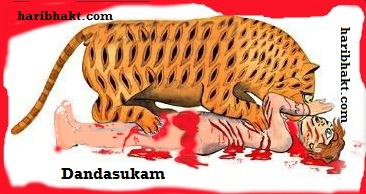 Dandasukam - You do not kill Humans like Animals or Else experience Dandasukam
