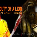 ॐ Responsibilities of Each Hindu: Time to Unify Our Greatness