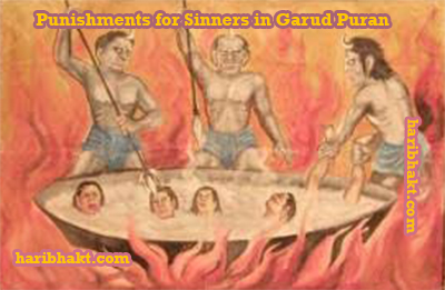 Garud Puran sins treatment - Burnt in oil and boiling water