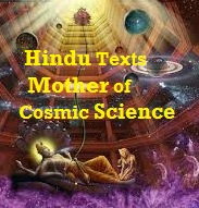 Rig Veda 1-164-13 Cosmic Science in Vedas