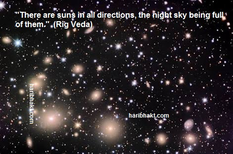 Universe of Vedas: Millions of Suns mentioned in Rig Veda